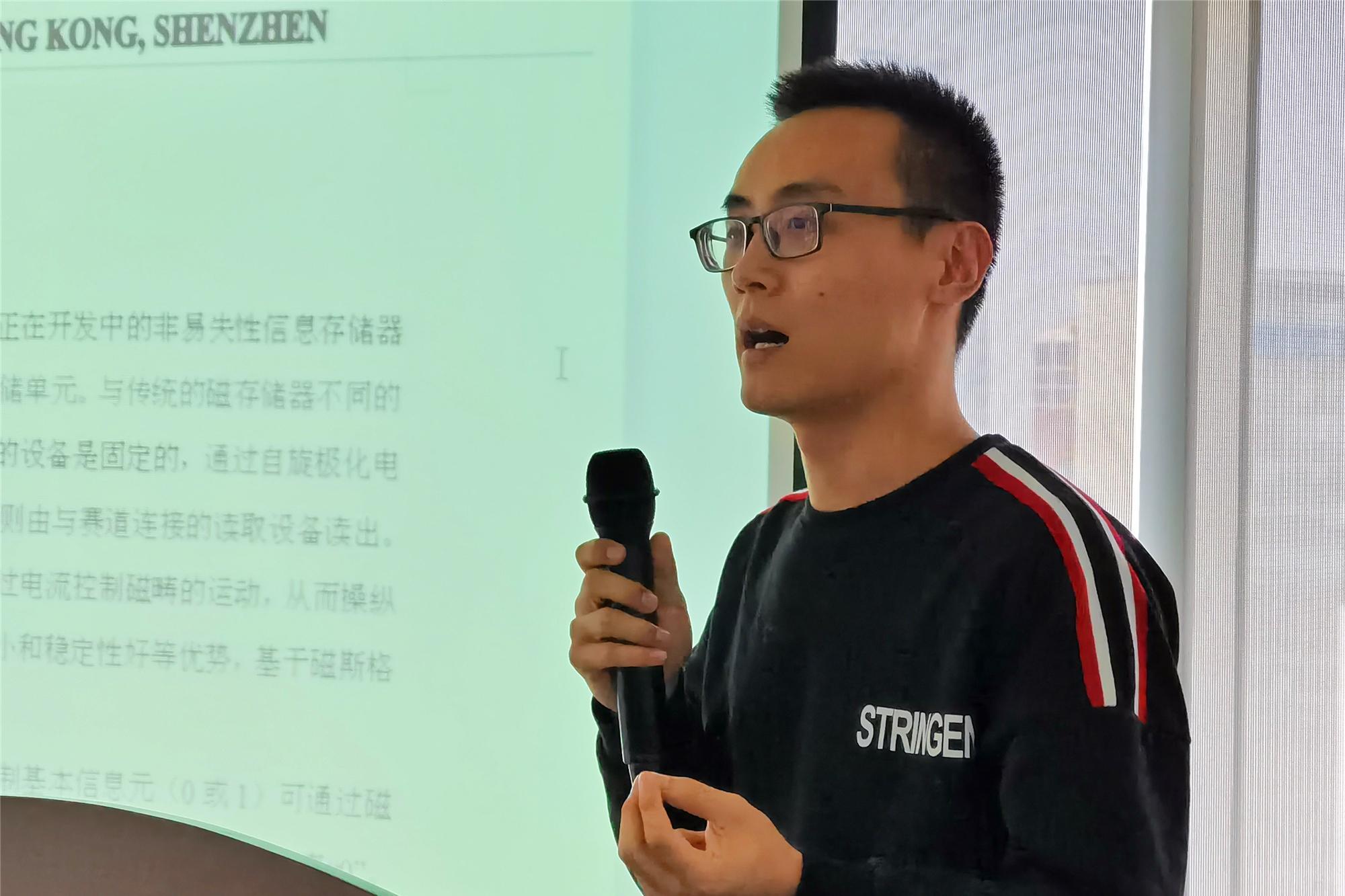 香港中文大学 周艳教授代表——李晓光博士