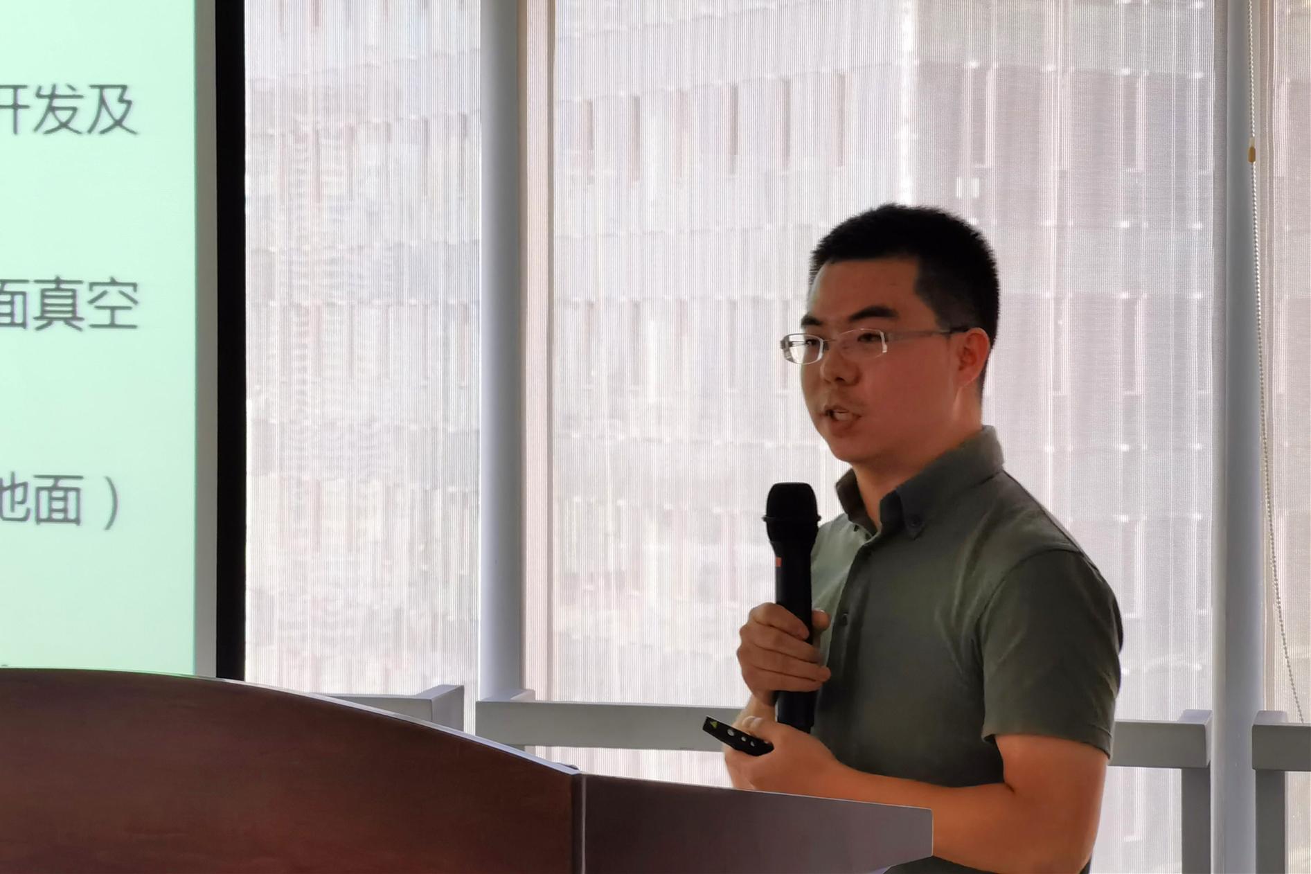 华南理工大学 陈松军博士